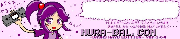 Mura-bal.com(ムラーバルドットコム)